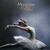 A Moszkvai Balett A hattyúk tava előadása Budapesten! Jegyek a 2014-es előadásra!